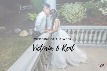 Wedding of the Week: Victoria & Kent